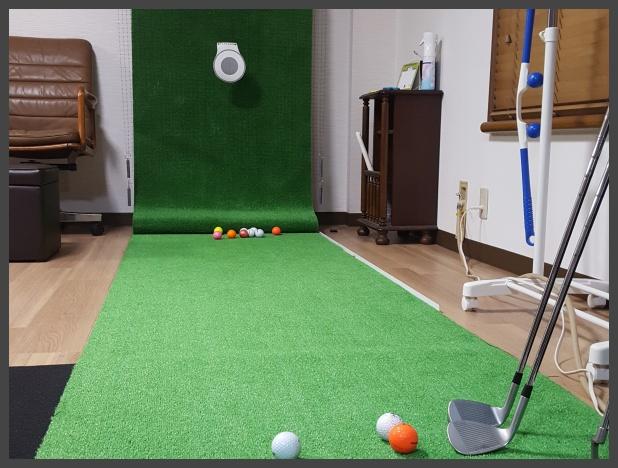 室内にアプローチショットの練習場をつくりたい!簡単にできた自作方法を紹介