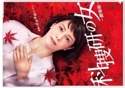沢口靖子がずっと綺麗な理由!若い頃から美しさが変わらないと話題!